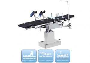 Zhangjiagang Medycon Machinery Co.,Ltd. - Products - Opertating table series - BDOP02Multi-purpose Operating Table, Head Controlled