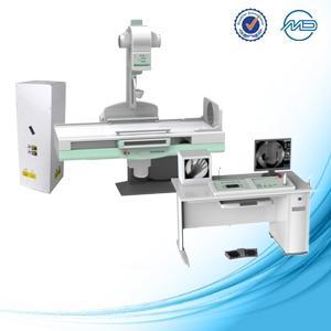 PLD8800 HF R&F Digital X-ray System