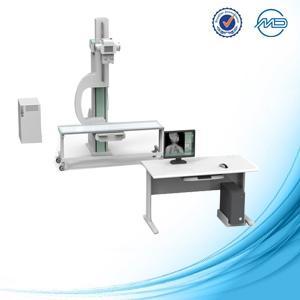 PLD7200B HF Digital Radiography System