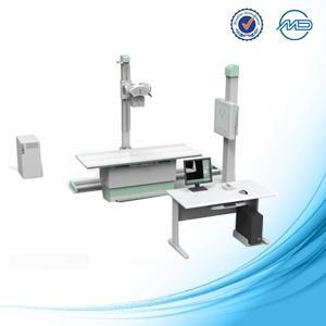 PLD7600B HF Digital Radiography System