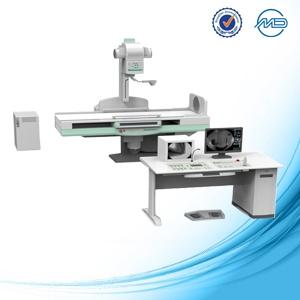 PLD7200A High Frequency R&F X-ray System