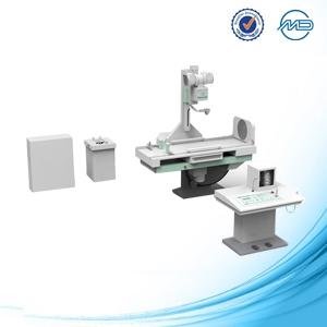 PLD5000C Surgical X-ray Equipment