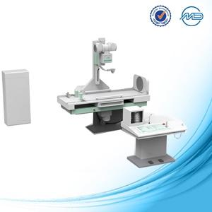 PLD5800C High Frequency R&F X-ray System