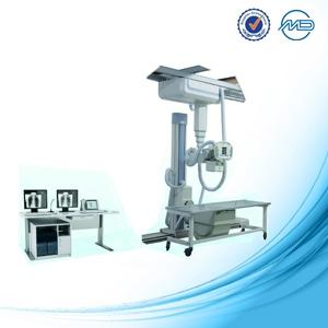 PLX9500A HF Digital Ceiling Suspended Radiography