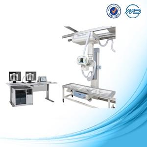 PLX9600A HF Digital Ceiling Suspended Radiography