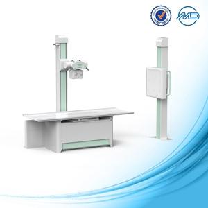 PLD3600 HF Digital X-ray Radiography System