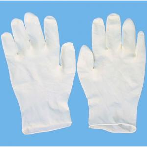 Latex Examination Gloves-Latex Examination Gloves|Thick latex gloves|Clean pvc gloves|Yellow latex gloves|Zhejiang Zhuoyi Industrial & trading Co.| Ltd