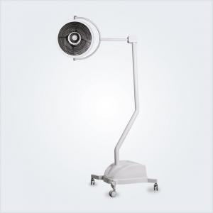 INP SL-300 PLUS Auxiliary Light
