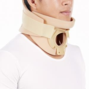 Cervical Collar with Open Trachea SQ1-A005
