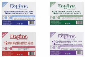 Medical Rolls Labels.
