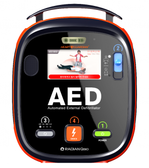 automated external defibrillator aed HR-701 plus