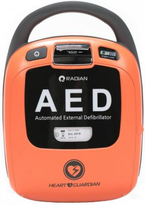 automated external defibrillator aed HR-503
