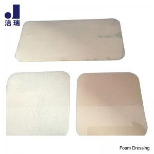 WEGO Foam Dressing