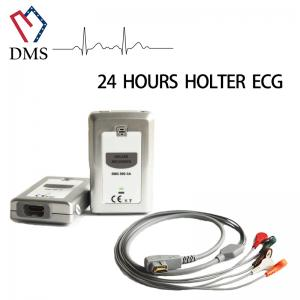 Holter ECG DMS300-3A