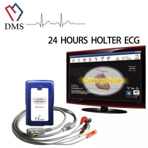 Holter ECG DMS300-4A