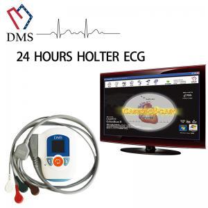 DMS300-4AL DMS Holter Recorder