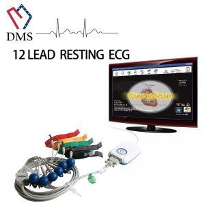 Resting ECG DMS300-BTT02