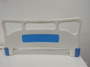 Mitsu PP Head/ Foot Bow with Clip type Fitment (M4)