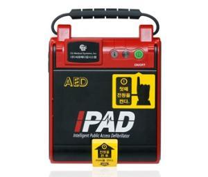 iPAD NF1200 AED