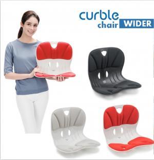 Curble chair