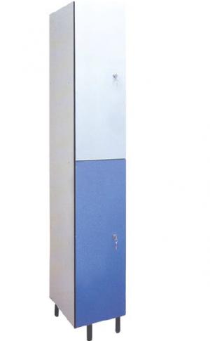 H-882  LOCKER