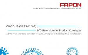 COVID-19 (SARS-CoV-2)