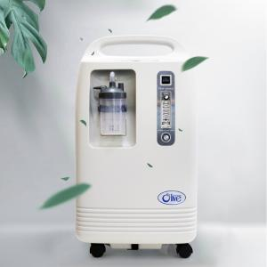 CE FC RoHS Approve 96% High Purity Medical 10l Oxygen Concentrator